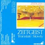 translate cassette2